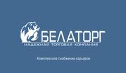 Запчасти к карьерным самосвалам БелАЗ